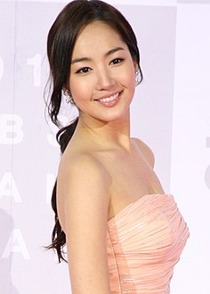 Park Min-young at the 2010 KBS Drama Acting Awards 559.jpg