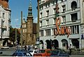 Parking lot in front of the Savoy dancing club in Bydgoszcz, August 1990.jpg