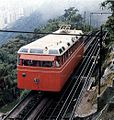 Peak Tram car at Hong Kong in 1975.jpg