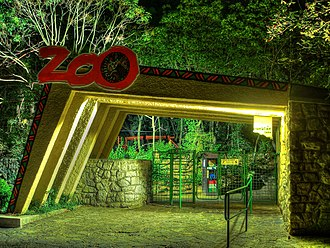 Pécs Zoo - Pécs Zoo entrance in 2007