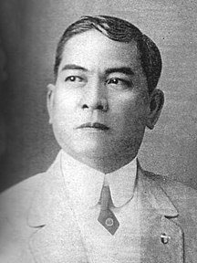 Pedro Tongio Liongson Filipino politician and military officer