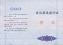 Permit for Proceeding to Hong Kong and Macao.jpg