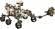 Perseverance rover design.png