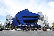 Perth Arena November 2012