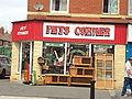 Pet Shop, Poulton Road, Fleetwood - DSC06632.JPG