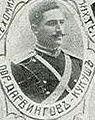 Petar Darvingov Kukush SMAC.JPG