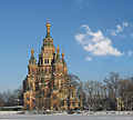 Peter and Paul Cathedral 2947.jpg