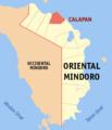 Ph locator oriental mindoro calapan.png