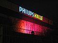 Philipshalle Düsseldorf.JPG