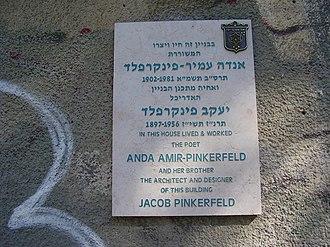Jacob Pinkerfield - Image: Piki Wiki Israel 15190 The Anda Pinkerfeld house in Tel Aviv
