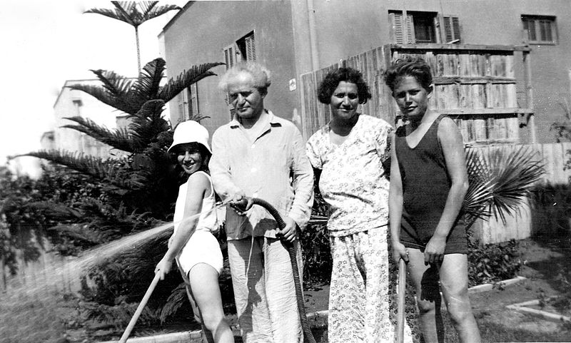 משפחת בן גוריון בתל אביב