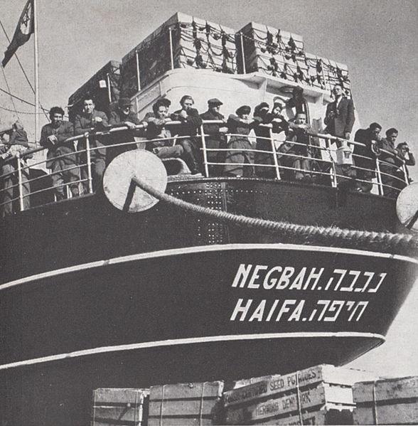 עולים חדשים  מגיעים לנמל חיפה
