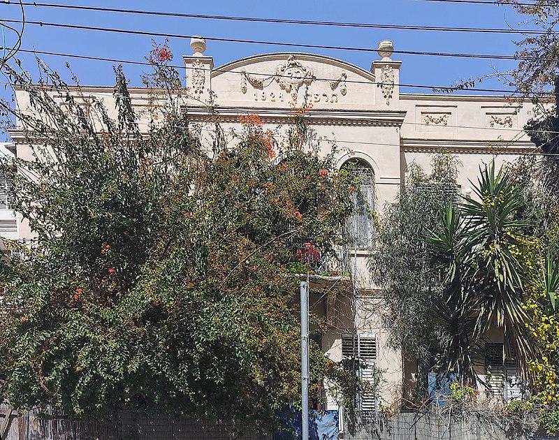 הבית ביהודה הלוי 7 תל אביב