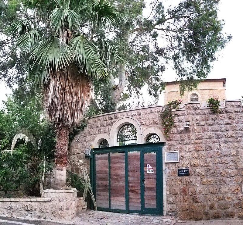 מחנה ישראל ירושלים