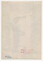 Plüschow, Wilhelm von (1852-1930) - n. 1170 verso - From the Gérard Lévy collection - sold by Millon 20-12-2016.jpg