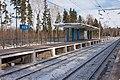 Platform 90 km Yaroslavskoye Moscow region.jpg