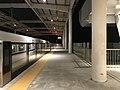 Platform of Huanggang Station 4.jpg