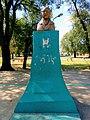 Plaza Manuel Belgrano Gobernador A Costa corregida 01.jpg