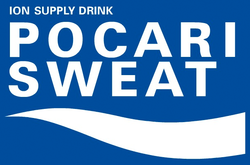 Pocari Sweat logo.png