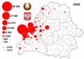 Poles in Belarus distribution, Census 2009 plus.png