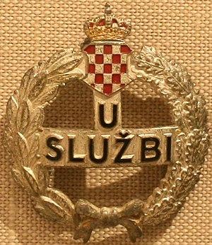 Banovina of Croatia - Image: Policajski znak Banovine Hrvatske MGZ 300109
