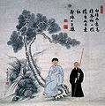 Portrait of Jifei and Baigan Inscription by Jifei color on paper hanging scroll Fukuju-ji Temple Fukuoka Pref.jpg