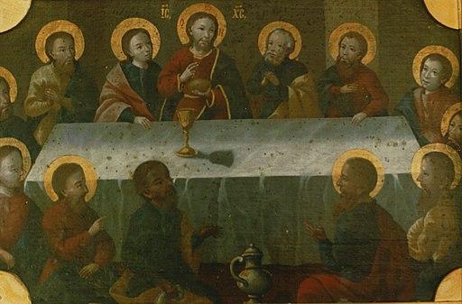 Posledna Tajna vecera Bukova Hora Basilian monastery 18th century icon
