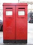 Post box L2 742 on Victoria Street, Liverpool cu.jpg