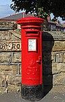 Post box on Carlton Road, Birkenhead.jpg