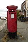Post box on Woolton Road near Island Road, Garston.jpg