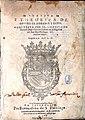Pratica y theorica de cirugia en romance y latin 7.jpg