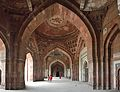 Prayer Hall - Qila-e-Kuhna Masjid - Southward View - Old Fort - New Delhi 2014-05-13 2868-2870 Compress.JPG