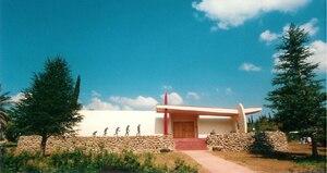 The Prehistoric Man Museum - Image: Prehistoric man museum
