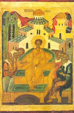 250px-Prepoloveniye_%28meso-pentecost%29 Всемирното Православие - ПРАЗНИКЪТ ПРЕПОЛОВЕНИЕ