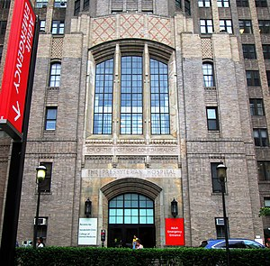 Presbyterian Hospital (New York City) - The main entrance to Presbyterian Hospital in the Columbia-Presbyterian Medical Center is now the adult emergency services entrance of the Columbia University campus of New York-Presbyterian Hospital