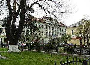 Sighetu Marmației - Town Hall