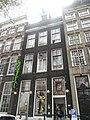 Prins Hendrikkade 130, Amsterdam.jpg