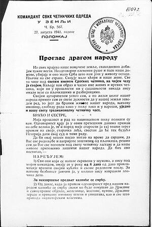 "Pećanac Chetniks - Pećanac's ""Proclamation to the Dear People"""