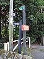 Public bridleway sign, Green Lane, Bromborough.JPG