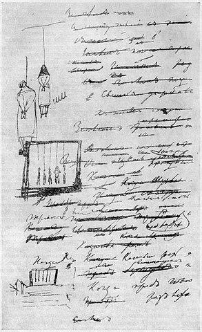 Страница рукописи А.&nbsp;С.&nbsp;Пушкина с изображением казнённых декабристов, <i>1826</i>
