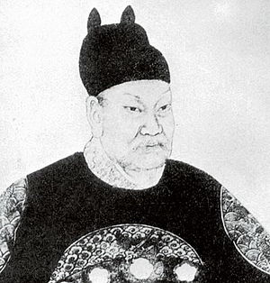 Zhejiang - Portrait of Qian Liu, the King of Wuyue.