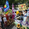 Queen Two on TunHwa S Rd Taiwan Pride 2005.jpg