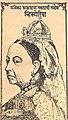 Queen Victoria, 1897.jpg