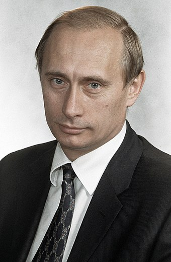 Putin as FSB director, 1998 RIAN archive 100306 Vladimir Putin, Federal Security Service Director.jpg