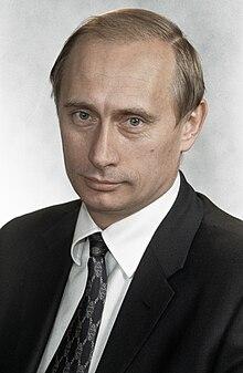 Путин владимир владимирович доклад 9345
