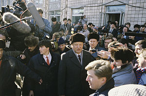 Russian presidential referendum, 1991 - Image: RIAN archive 422801 Boris Yeltsin