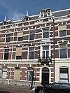 foto van Sweelinckhuis