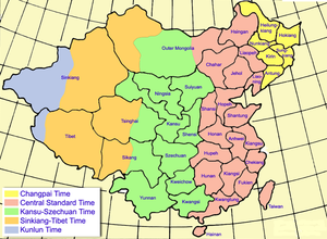 Historical time zones of China - Image: ROC Time Zones