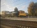 RZD Shilovo station.jpg