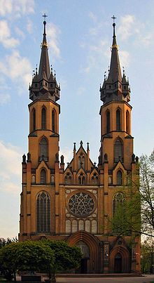 Radom - Cathedral of Virgin Mary.JPG